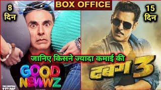 Dabangg 3 vs Good Newwz Box Office Collection, Dabangg 3 Salman Khan, Good Newwz Akshay Kumar,