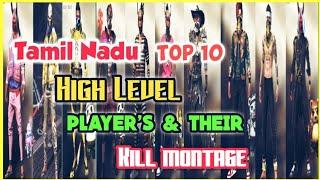 Tamil Nadu || Top 10 || High Level Player's || Kill Montage