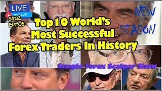 S2 Ep3 Top 10 World most successful Forex traders in history, Who's The Best forex Trader