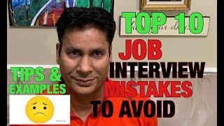 TOP 10 COMMON MISTAKES TO AVOID IN JOB INTERVIEW | TIPS | EXAMPLES | HOW TO AVOID THEM