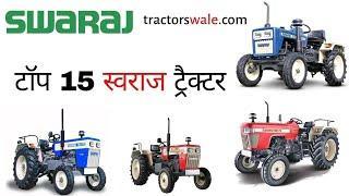 Top 15 Swaraj Tractor Price Specifications in India 2020   Swaraj Tractors