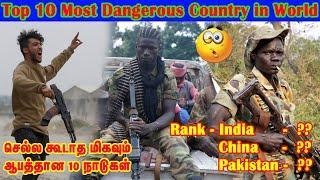 Top 10 Most Dangerous Country's in World | உலகை பயமுறுத்தும் 10 நாடுகள் | Maja Aagaiya