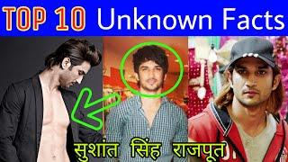 Top 10 Facts About Sushant Singh Rajput || Sushant Singh Rajput Unknown Facts || Bollywood News