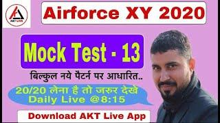 Airforce (X-Y Group)   Mock Test - 10   By Arjun Sir