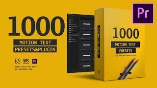 Best Text Presets for Premiere Pro - Premiere Studio Plugin