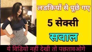 10 Sabse Gande Sawal ke Jabab   #Interestingfact  common sense questions and answers