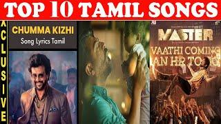 Top 10 Week end best tamil songs in 2020 | Ajith songs | Vijay songs | Rajini songs | Cine Times
