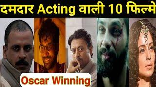 Top 10 Movies with Best Acting Performances Ever | Best Story | Bollywood Movies Scenes |
