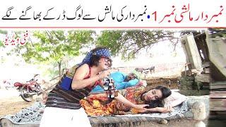 Number Daar Number 1 Malshi Funny | New Top Funny |  Must Watch Top New Comedy Video 2021 |You Tv