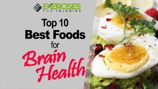 Top 10 Best Foods for Brain Health -10 healthy brain food | boost your brain memory fast