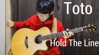 Hold The Line - Toto - Solo Acoustic Guitar - Arranged By Kent Nishimura