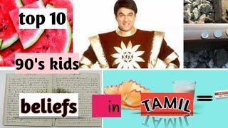 90's kids special top 10 beliefs