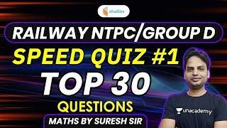 RRB NTPC / Group D 2019 | Maths by Suresh Sir | Top 30 Questions | Speed Quiz-1