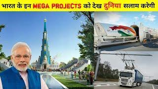 भारत के इन मेगा प्रोजेक्ट्स को देख दुनियाँ सलाम ठोकेगी / Top Upcoming Mega Projects in INDIA 2020