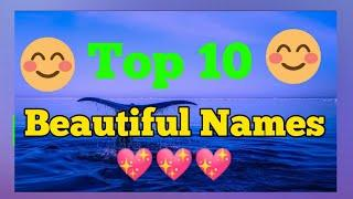 Top 10 Beautyful Names  | Choose one number | choose one