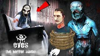 EK ANKH WALI CHURAIL - EYES THE HORROR GAME - Eyes The Horror Full Android Gameplay