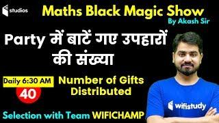 6:30 AM - Black Magic Show | Maths Tricks by Akash Sir | Number System