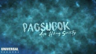 APO Hiking Society - Pagsubok (Lyric Video)