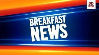 Breakfast News | Prime Minister Narendra Modi to  visit Kokrajhar in Assam