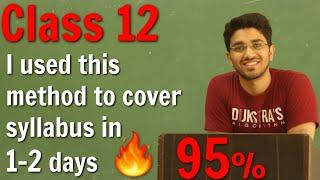 How to cover syllabus in least time | How to study for Class 12 Board Exam | Aman Dhattarwal