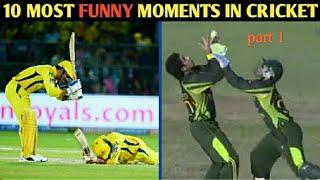 Top 10 funniest moments in cricket history |best funny moments