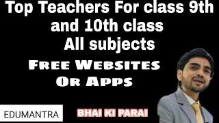 Top Teachers for 9th and 10th class students | free app and websites  | dearsir, Edumantra,BKP