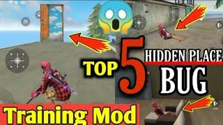 TOP 5 HIDDEN PLACE & BUG IN TRAINING MODE AFTER UPDATE OB22 AND N FREE FIRE || NEW GLITCH FREE FIRE