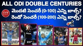 List of Double Centuries in ODI Cricket | How Many Balls for First Century and Second Century