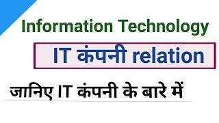 Information technology company matters for careers | information technology career in company