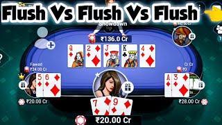 Poker Top 5 Mind blowing Game | 800 Cr Won | TEEN PATTI GOLD| POKER!