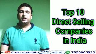 Top 10 indian direct selling companies | Top 10 indian direct selling company | Tips By Vivek Bindra