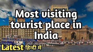 Tourist place in India | India tourist places | Most visiting tourist place in India