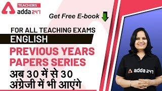 All Teaching Exams English Class | Previous Years Paper Series | Teachers Adda
