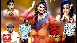 Pandu Performance | Dhee Champions | 5th August 2020 | ETV Telugu
