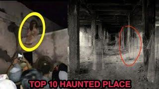 इंडिया के 10 सबसे डरावनी जगह top 10 most haunted place in India