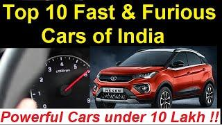 TOP 10 FAST AND FURIOUS CARS OF INDIA. Power Packed Petrol, Diesel Cars in under 10 Lakh Price