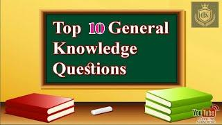 General knowledge 10 question with answer//general knowledge//top 10 question//gk