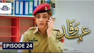 Drama Ehd-e-Wafa Episode 24   Ehd-e-Wafa Episode 25 Promo   Mistake   Drama TV   Part 10