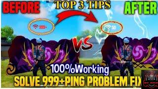 HOW TO FIX HIGH PING PROBLEM | 999+ PING PROBLEM SOLVED | TOP 3 TIPS TO SOLVE IT | GW ADNAN