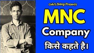 What is MNC Company || Detailed Video About MNC.............By Chiki's Biology