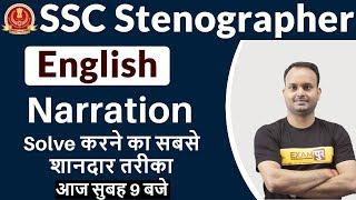 SSC STENO 2020 || English || By Sanjeev Sir || Narration