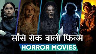 Top 10 Best HORROR Movies in Hindi | All Time Hit Horror Movies of Hollywood | Movies bolt
