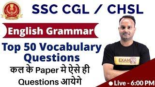 Class 02 || SSC CGL / CHSL || English Grammar || Top 50 Vocabulary Questions
