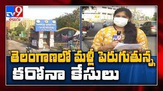 Coronavirus Outbreak : Telangana reports 10 positive cases - TV9