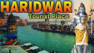 Haridwat Top 10 Tourist Place 2021 / Haridwar Tour Plan 2021 / Haridwar travel destination 2021 #UK