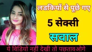 10 Sabse interesting Sawal | #Interestingfact | common sense questions and answers
