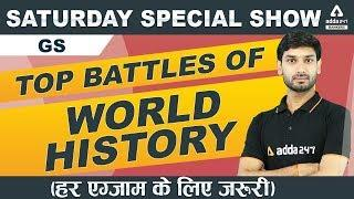 Top Battles of World History | GS | Special Show For All Exams
