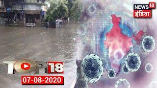 TOP 100 News | Coronavirus Updates | Sushant Singh Case | Flood News