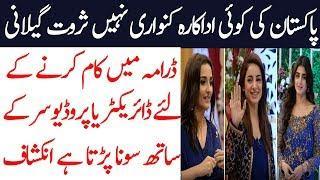 Pakistani Drama Industry Ka Asli Chehra   Pakistani Actresses   Spotlight