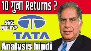10 गुना Returns दे सकता है Tata Motors? Fundamental Analysis of Tata Motors share | SGX Nifty India